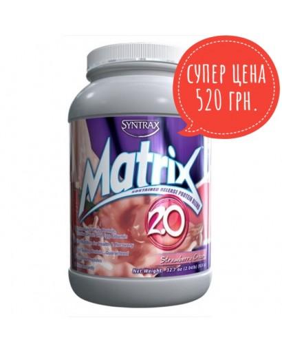 Matrix 2.0