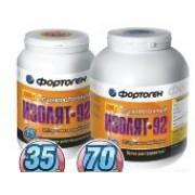 Протеин Изолят-92